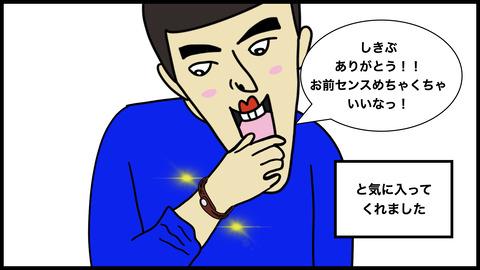 キャンディー.007
