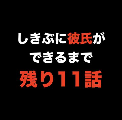 スクリーンショット 2020-05-20 16.48.26