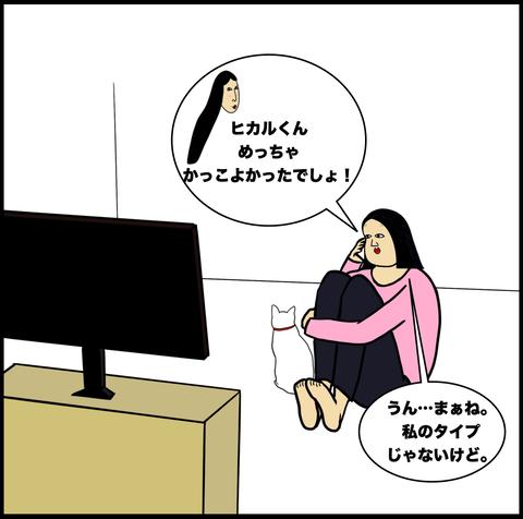 スクリーンショット 2021-03-13 16.04.18