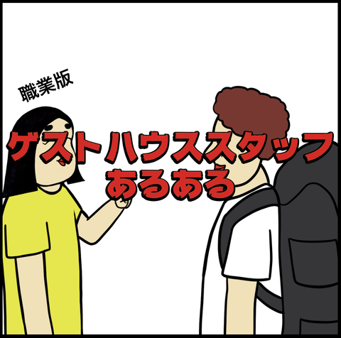 スクリーンショット 2019-07-09 2.08.41