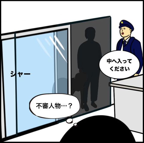 スクリーンショット 2019-09-18 11.24.55