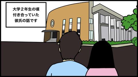 764別れ話.001