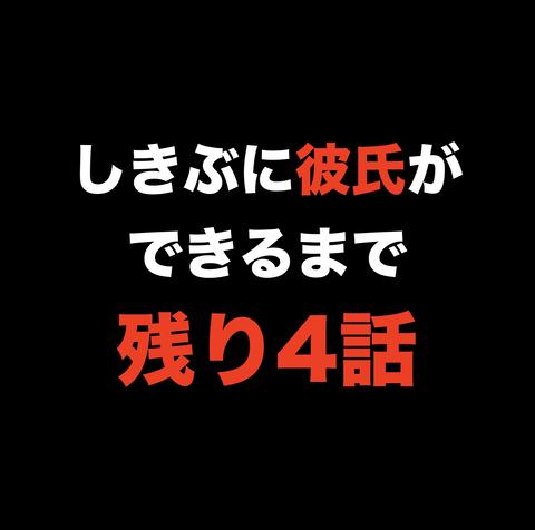 スクリーンショット 2020-05-25 12.01.43