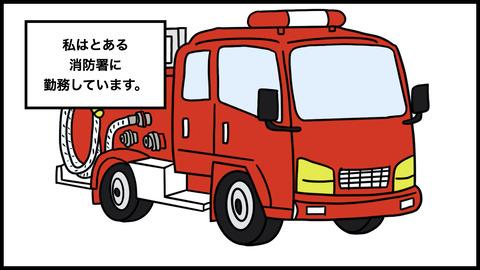 消防仮眠室(2).001