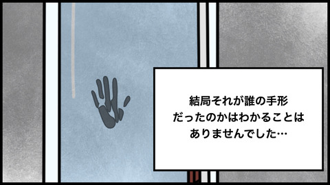 手形.012
