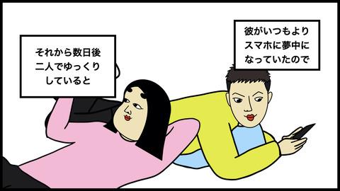 10万円(1).008