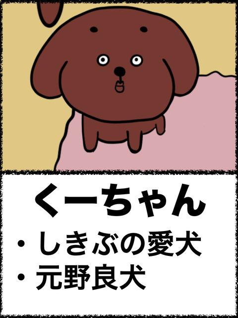 ブログメインキャラクター.004