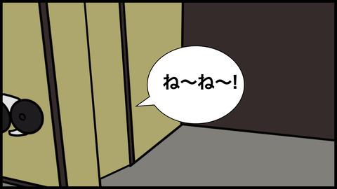沐浴.006
