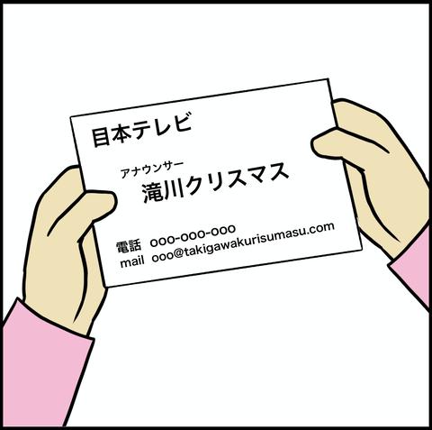 スクリーンショット 2019-11-30 21.57.34