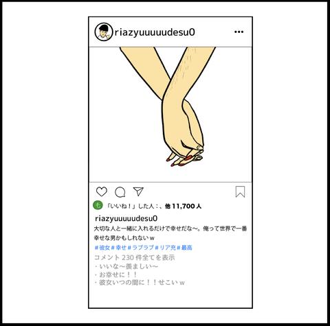 スクリーンショット 2019-08-01 15.33.18