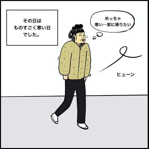 スクリーンショット 2019-12-02 15.51.04