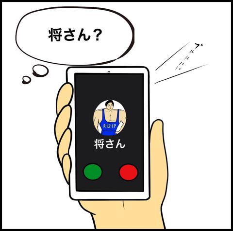 スクリーンショット 2021-02-22 11.39.55