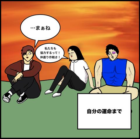 スクリーンショット 2019-09-15 10.29.21