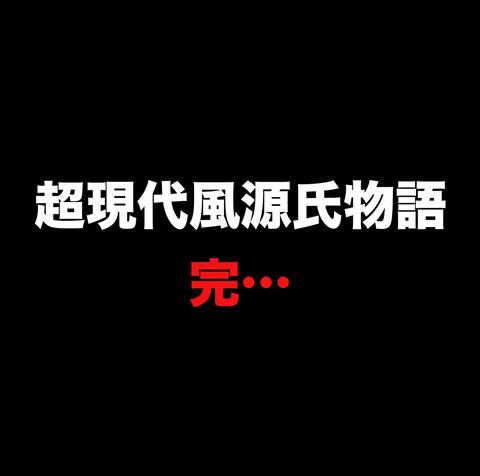 スクリーンショット 2021-03-29 11.49.31