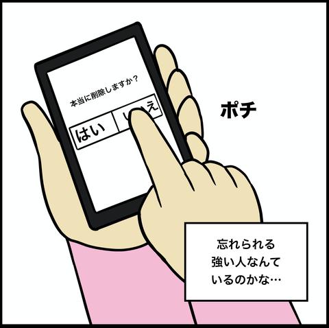 スクリーンショット 2019-11-27 14.41.28