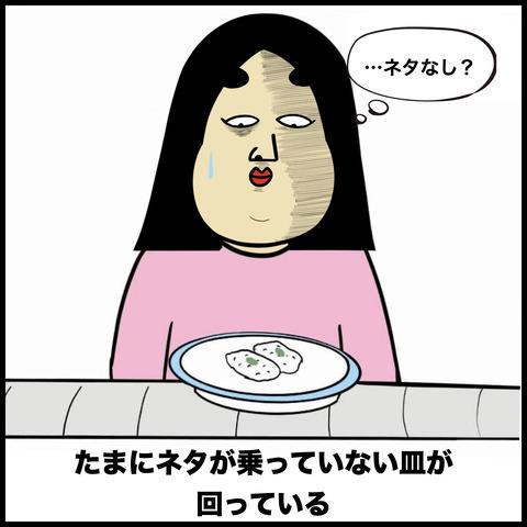 回転寿司.006