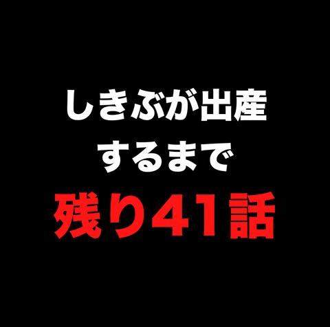 スクリーンショット 2021-01-27 13.13.39