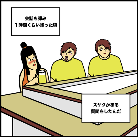 スクリーンショット 2019-09-10 10.41.53