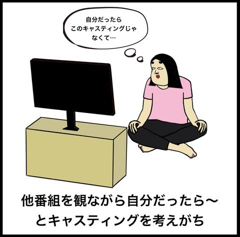 スクリーンショット 2019-07-15 17.37.19