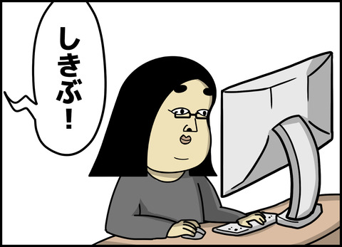 1【完成】ブログ用.009