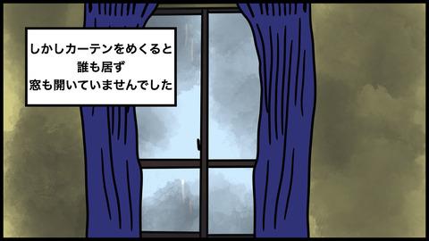 かくれんぼ.007