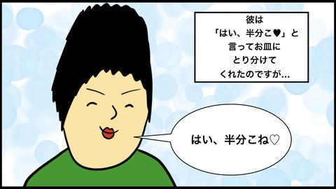 漫画9.006