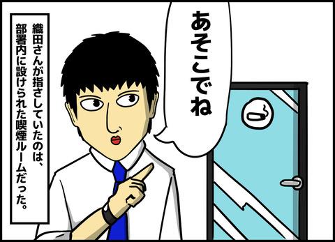 1【完成】ブログ用.052
