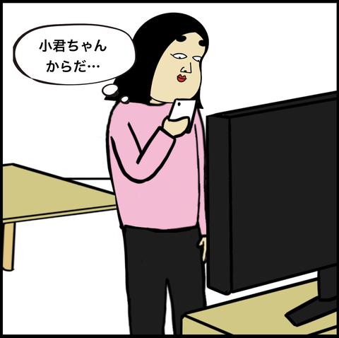 スクリーンショット 2020-03-12 16.46.18