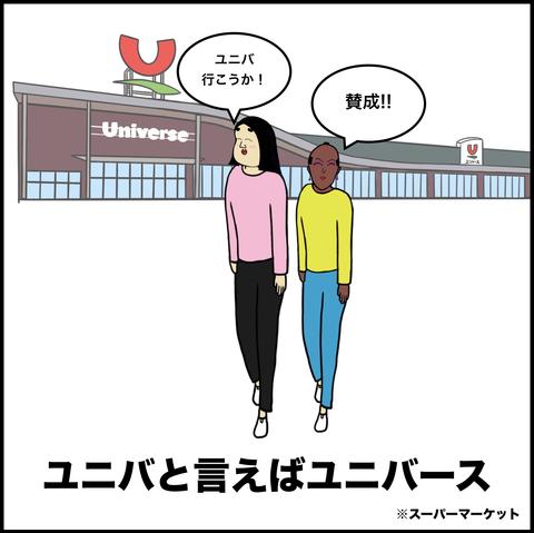 スクリーンショット 2019-10-07 13.43.18