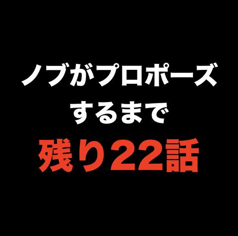 スクリーンショット 2020-07-27 15.13.34