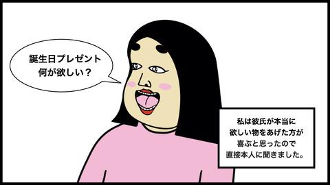 10万円(1).001