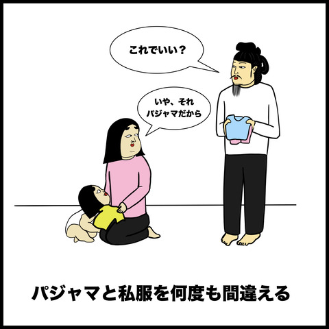 育児(父親版).002