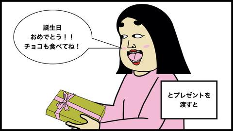 キャンディー.006