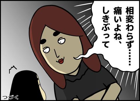 1【完成】ブログ用.105