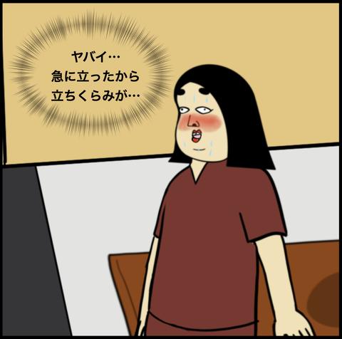 スクリーンショット 2020-05-31 12.34.17