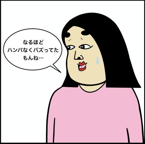 スクリーンショット 2019-12-01 15.27.48