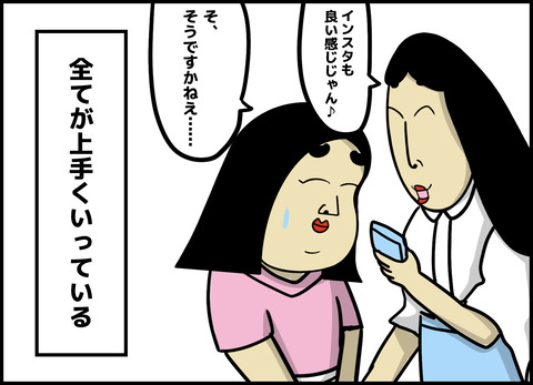 1【完成】ブログ用.097