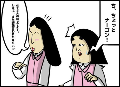 1【完成】ブログ用.015