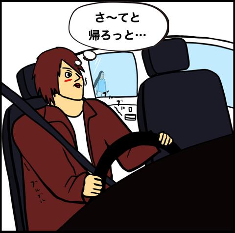 スクリーンショット 2021-03-13 15.47.49