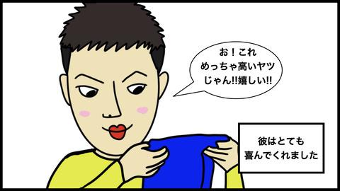 10万円(1).007