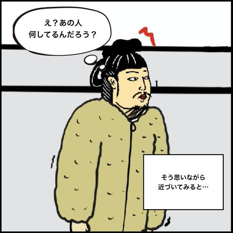 スクリーンショット 2019-12-02 15.51.14
