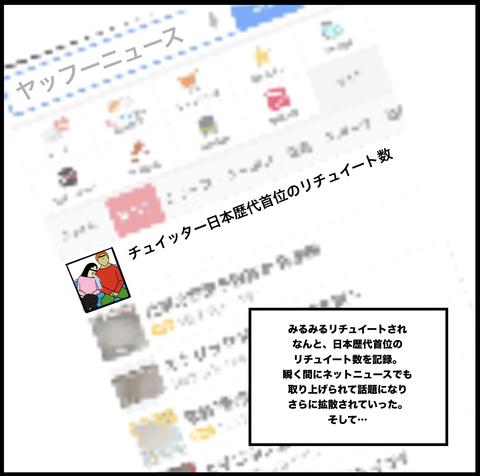 スクリーンショット 2019-10-27 18.24.02