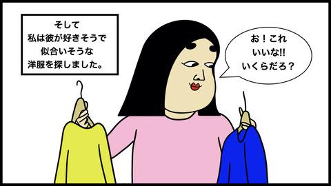 10万円(1).003