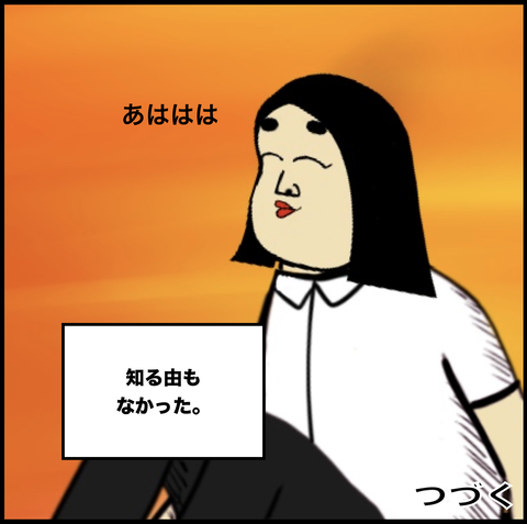 スクリーンショット 2019-09-15 10.29.26