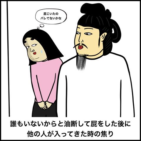 エレベーター.002