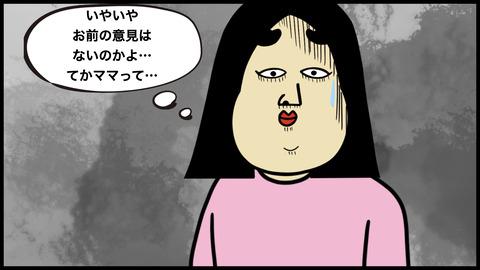 764別れ話.008