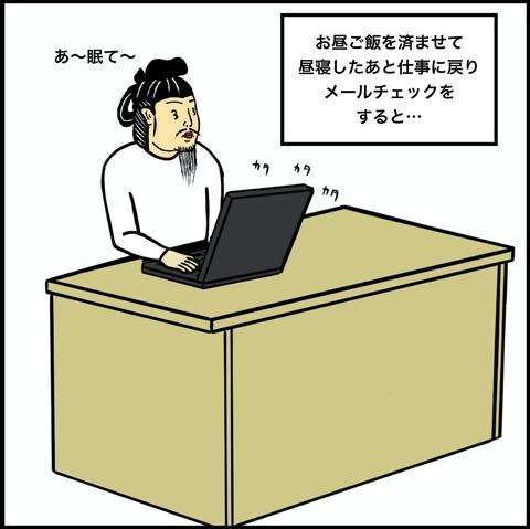 スクリーンショット 2019-12-01 18.11.25