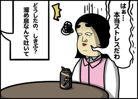 1【完成】ブログ用.008