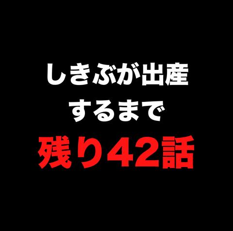 スクリーンショット 2021-01-25 15.42.46