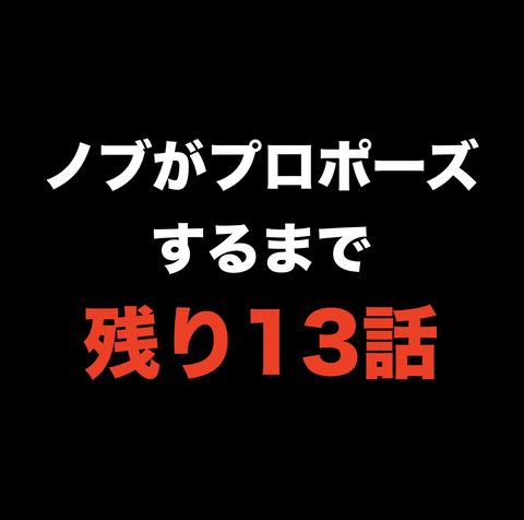 スクリーンショット 2020-08-05 17.44.58